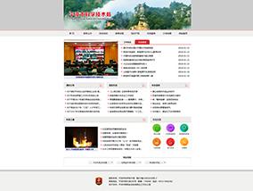 中华彩是什么科技局